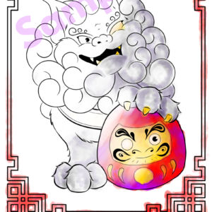 Daruma Doll and Foo Dog coloring page